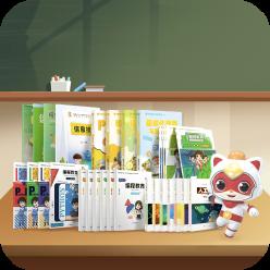 中小学人工智能教育项目成果发布,编程猫为重要参研单位