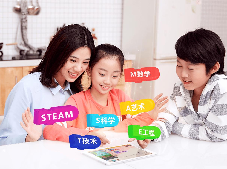 青少年编程教育平台